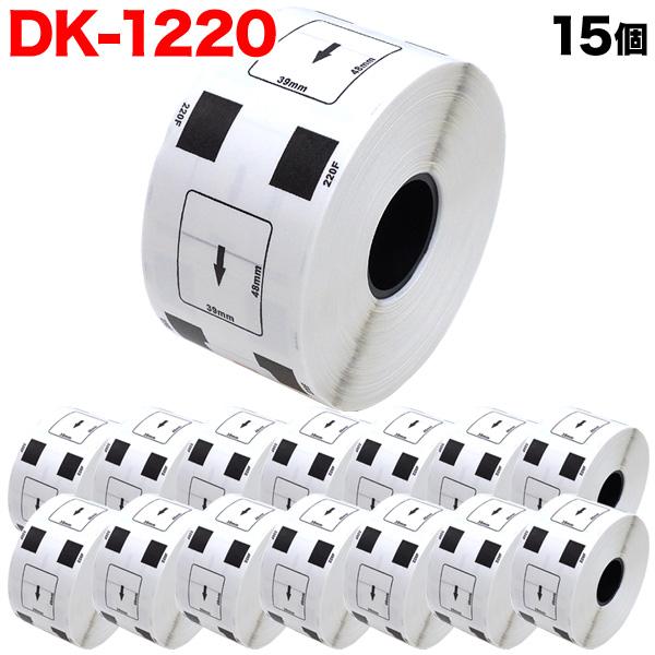 ブラザー用 ピータッチ DKプレカットラベル (感熱紙) DK-1220 互換品 食品表示用ラベル 白 39mm×48mm 620枚入り 15個セット