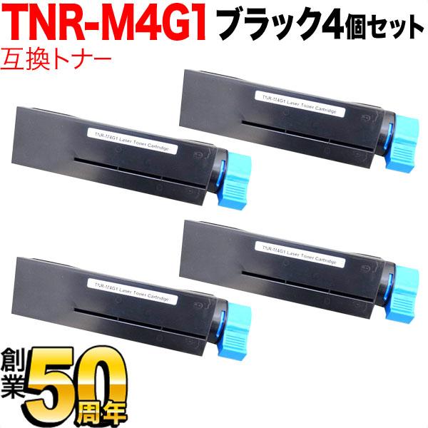 沖電気用(OKI用) TNR-M4G1 リサイクルトナー 4個セット B432dnw用 B432dnw【メール便不可】【送料無料】 ブラック 4個セット【あす楽対応】