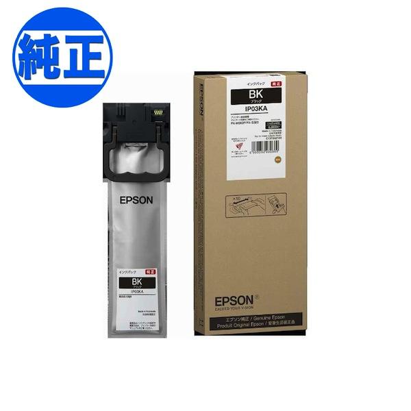 【取り寄せ品】EPSON 純正インク IP03 インクカートリッジ ブラック IP03KA