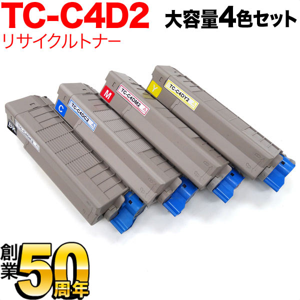 OKI C612dnw 沖電気用(OKI用) TC-C4D2 リサイクルトナー 大容量4色セット