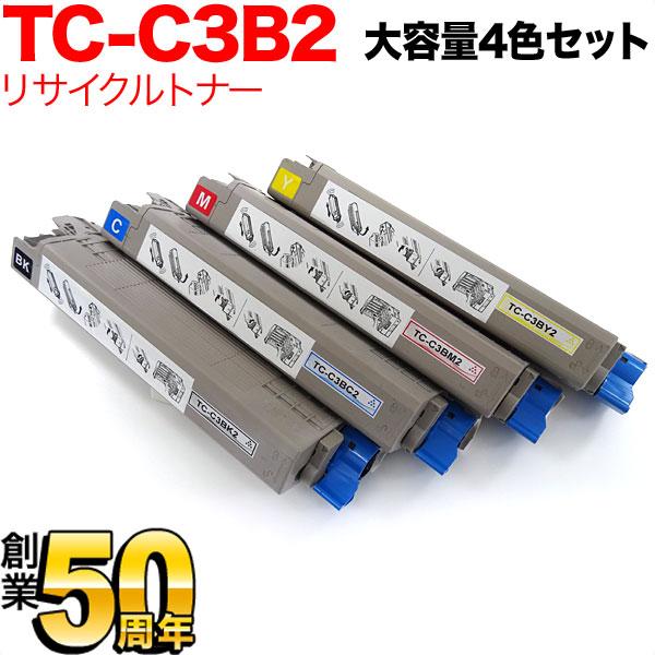 沖電気用(OKI用) TC-C3B2 リサイクルトナー 大容量4色セット C835dnw/C835dnwt/C844dnw