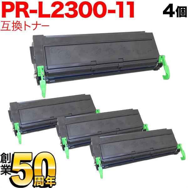 NEC用 2300-11 互換トナー 4個セット (PR-L2300-11) ブラック 4個セット MultiWriter210S/2100/2130/2150/2300/2300N/2350/2350N/2360/2360N