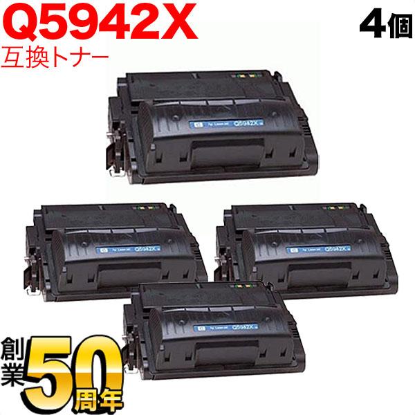 HP用 Q5942X 互換トナー 4個セット ブラック 4個セット LaserJet 4250n/4250/4350n