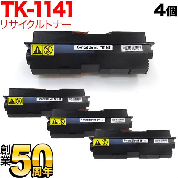 京セラミタ用 TK-1141 リサイクルトナー 4本セット ブラック 4個セット ECOSYS M2535dn/LS-1035MFP/LS-1035DP/LS-1135MFP