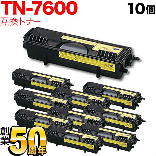 ブラザー用 TN-7600 互換トナー 10個セット ブラック 10個セット HL-1870N/HL-1850/HL-1670N/HL-1650