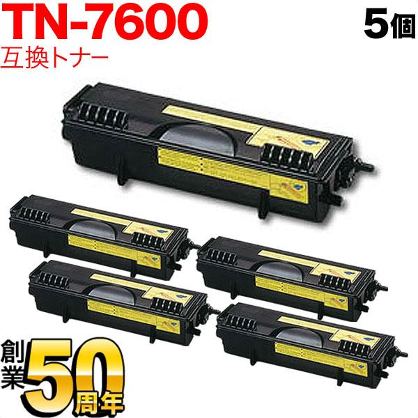 ブラザー用 TN-7600 互換トナー 5個セット ブラック 5個セット HL-1870N/HL-1850/HL-1670N/HL-1650