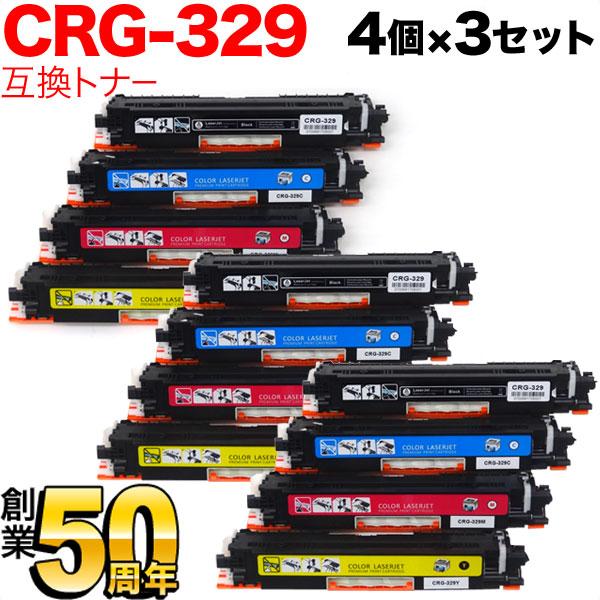 LBP-7010C キヤノン用 カートリッジ329 互換トナー CRG-329 4色×3セット