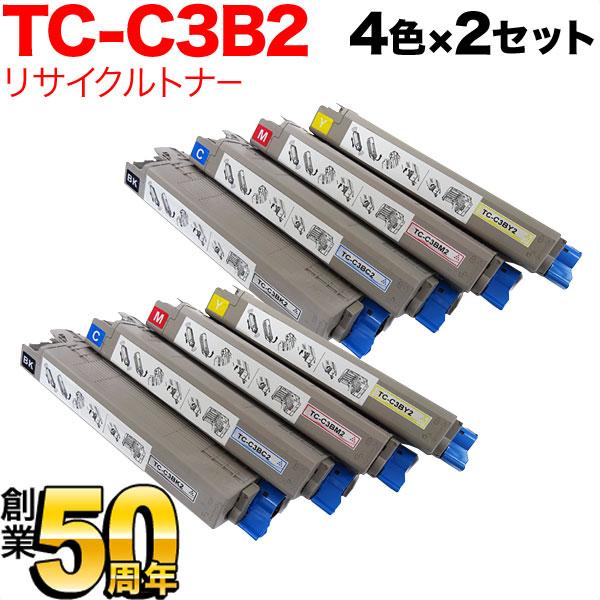沖電気用(OKI用) TC-C3B2 リサイクルトナー 大容量4色×2セット C835dnw/C835dnwt/C844dnw