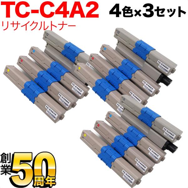 沖電気用(OKI用) リサイクルトナー TC-C4A2 大容量4色×3セット C332dnw/MC363dnw