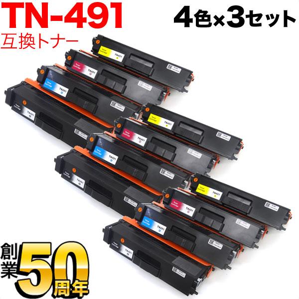 ブラザー用 TN-491 互換トナー 4色×3セット MFC-L8610CDW/MFC-L9570CDW/HL-L8360CDW/HL-L9310CDW