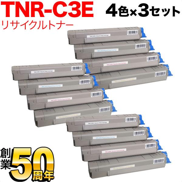沖電気用(OKI用) リサイクルトナー TNR-C3E 4色×3セット C8600dn/C8800dn