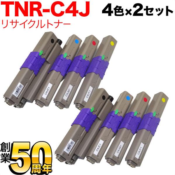 C301dn 沖電気用(OKI用) TNR-C4J リサイクルトナー 4色×2セット