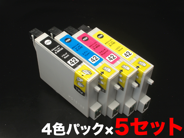 IC4CL42 エプソン用 IC42 互換インクカートリッジ 4色×5セット