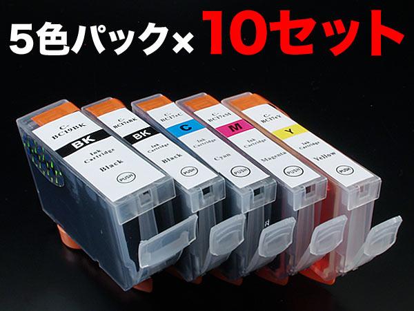 【クP05】キヤノン用 BCI-7E互換インクタンク(カートリッジ) 5色×10セット BCI-7E+9/5MP×10 PIXMA iP5000 PIXUS MP500 PIXUS MP800 PIXUS MP950 PIXUS iP4200 PIXUS iP7500 PIXUS MP830 PIXUS iP5200R【メール便不可】【送料無料】 5色×10パッ【あす楽対応】