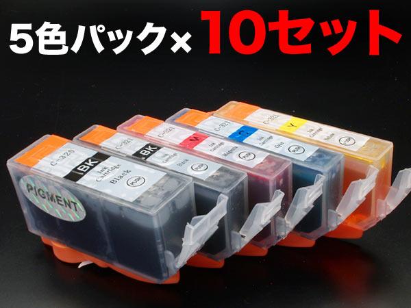 BCI-321+320/5MP キヤノン用 BCI-321 互換インクタンク (カートリッジ) 5色×10セット