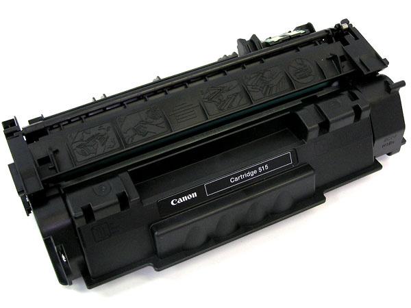 LBP-3310 キヤノン用 カートリッジ515II リサイクルトナー CRG-515II (1976B004) 【メーカー直送品】 ブラック・大容量