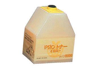リコー用 イプシオトナー タイプ 8000 リサイクルトナー Y (636339) 【メーカー直送品】 イエロー IPSIO Color 8100/IPSIO Color 8000/IPSIO Color 7100