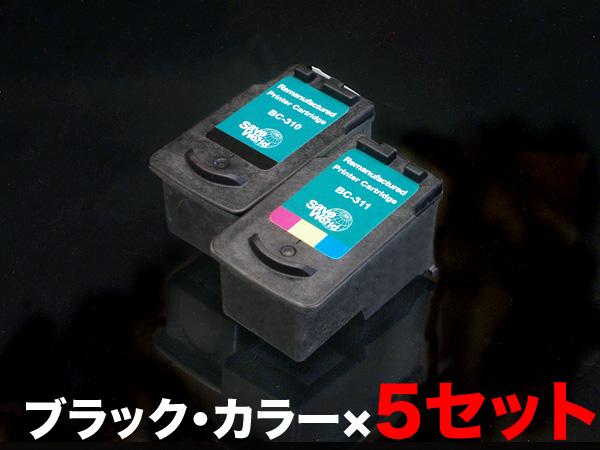 BC-310 BC-311 キヤノン用 リサイクルインク ブラック&カラー×5セット ブラック・カラー×5セット
