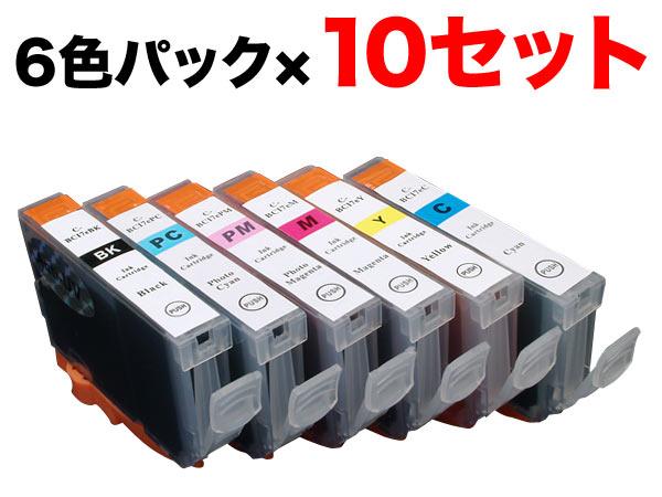 BCI-7E/6MP キヤノン用 BCI-7E 互換インク 色あせに強いタイプ 6色×10セット 抗紫外線6色×10