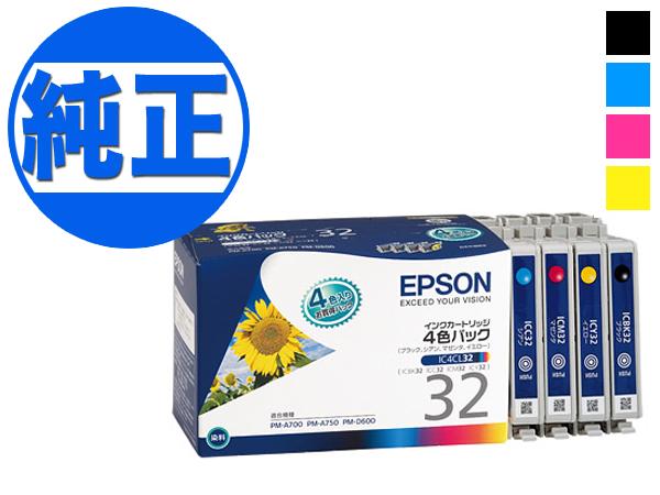 【取り寄せ品】EPSON 純正インク IC32インクカートリッジ 4色セット IC4CL32 4色セット C、M、Y、K