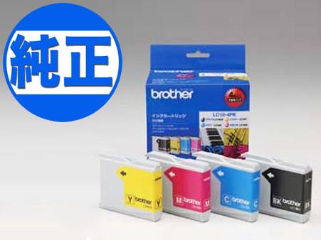 ブラザー工業(Brother) 純正インク LC10インクカートリッジ 4色セット LC10-4PK