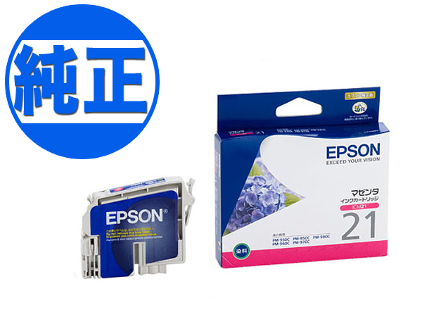 EPSON PM 950C DRIVERS FOR PC