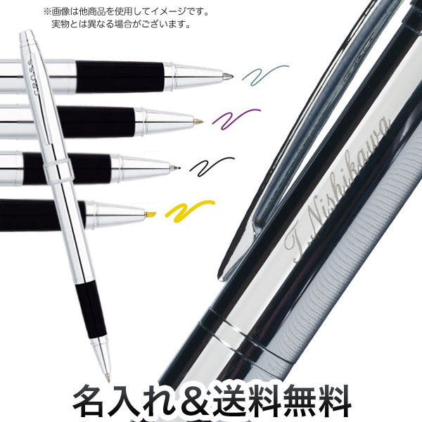 CROSS クロス STRATFORD ストラトフォード 複合筆記具 AT0175 全2色 [生産終了品] サテンクロームのみ