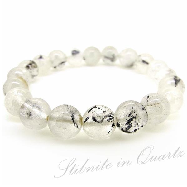 天然石 スティブナイト イン クォーツ 輝安鉱入り水晶 10mm ブレスレット 数珠ブレス パワーストーン 送料無料