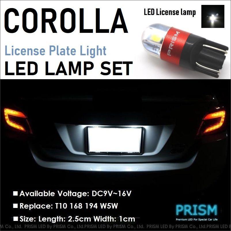 カローラツーリング LED ナンバー灯 迅速な対応で商品をお届け致します ライセンスランプ 2019- 3030SMD 300LM 6000k メール便対応可 2個 ホワイト 最新号掲載アイテム 送料無料 車検対応