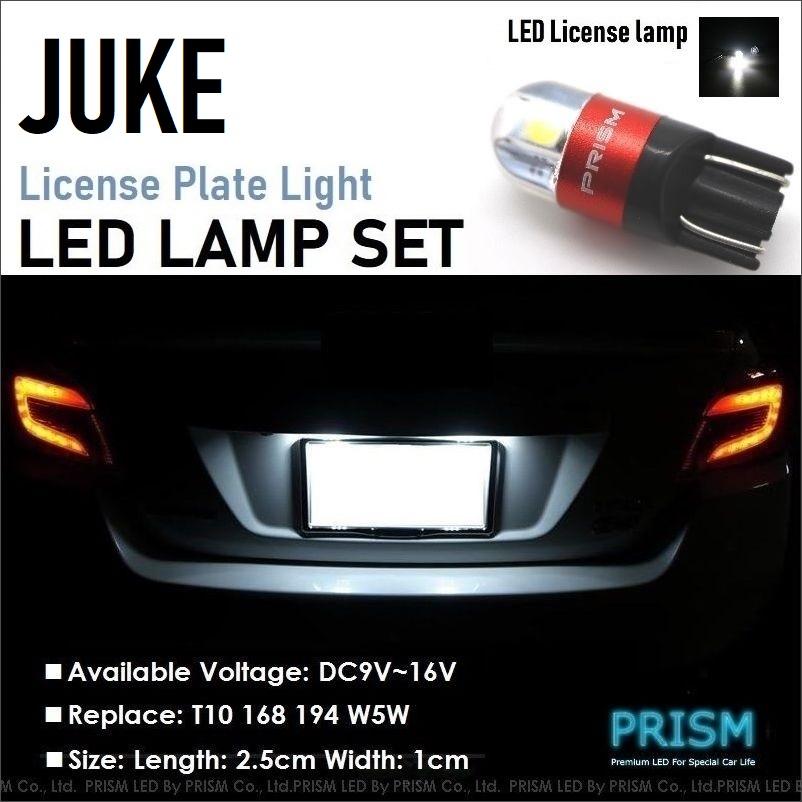 ジューク LED ナンバー灯 前期 YF15 H22.6-H26.6 3030SMD 国内即発送 6000k 至上 爆光300LM ホワイト 車検対応 ライセンスランプ