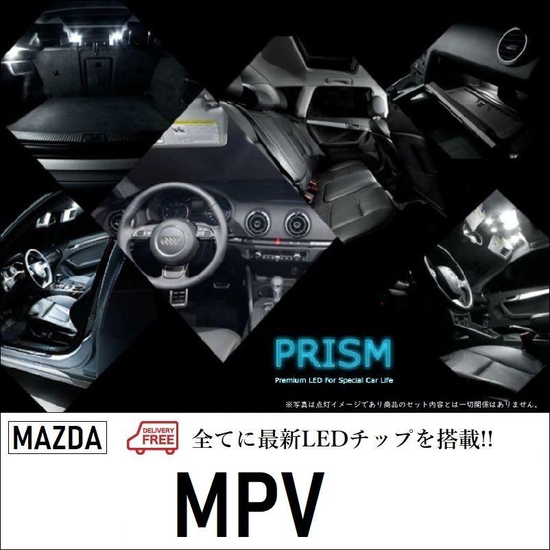MPV LED ルームランプ 室内灯 LY系 10点セット 6000K 送料無料