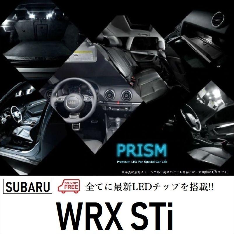 スバル WRX STI LED ルームランプ 室内灯 6点セット 6000K 送料無料