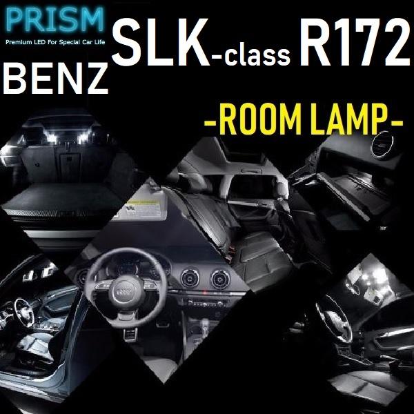 ベンツ SLKクラス R172 LED 室内灯 ルームランプ 7カ所 キャンセラー内蔵 6000K 送料無料