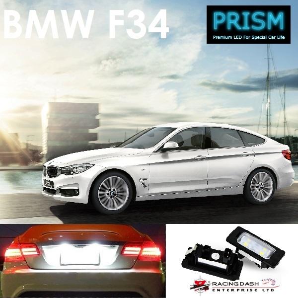 BMW 3シリーズ F34 グランツーリスモ LED ナンバー灯 ライセンスランプ 純正交換型 レーシングダッシュ キャンセラー内臓 5606563W