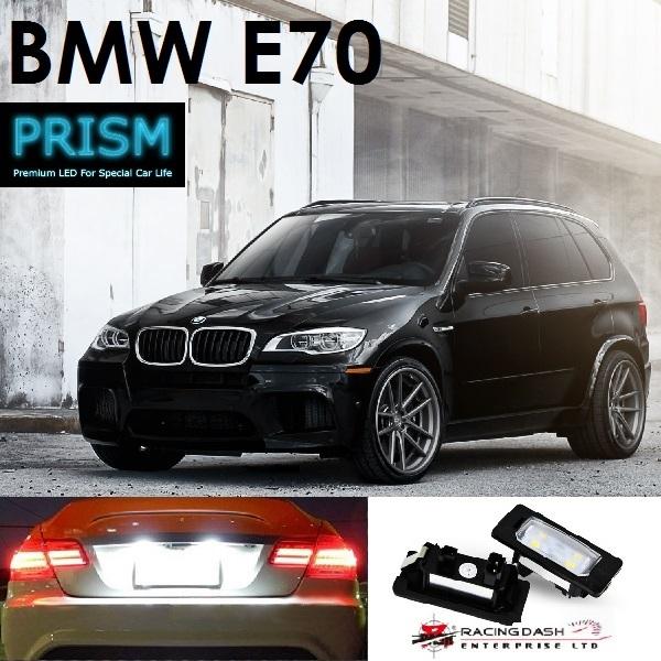 BMW X5 E70 LED ナンバー灯 ライセンスランプ 純正交換型 レーシングダッシュ キャンセラー内臓 5606563W