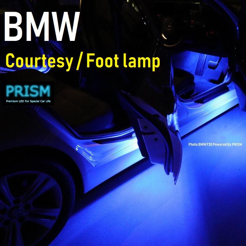 BMW M5 X5 F85 LED カーテシ フットランプ ブルー 青色 ユニット交換タイプ 室内灯 ルームランプ 2個 1set