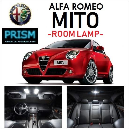 アルファロメオ MITO ミト LED 室内灯 ルームランプ 8カ所 キャンセラー内蔵 6000K 送料無料