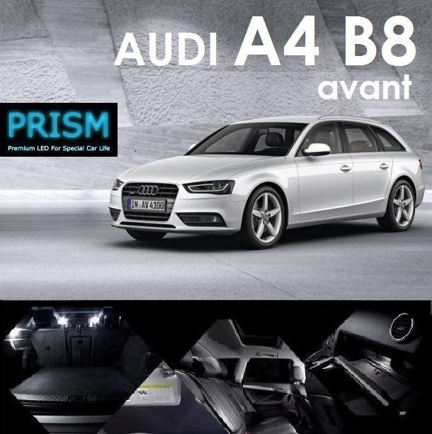 Audi アウディ A4 アバント B8 LED 室内灯 ルームランプ 16カ所 キャンセラー内蔵 6000K 送料無料