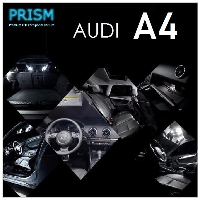 Audi アウディ A4 オールロードクワトロ LED 室内灯 16カ所 キャンセラー内蔵 ルームランプ 6000K 送料無料
