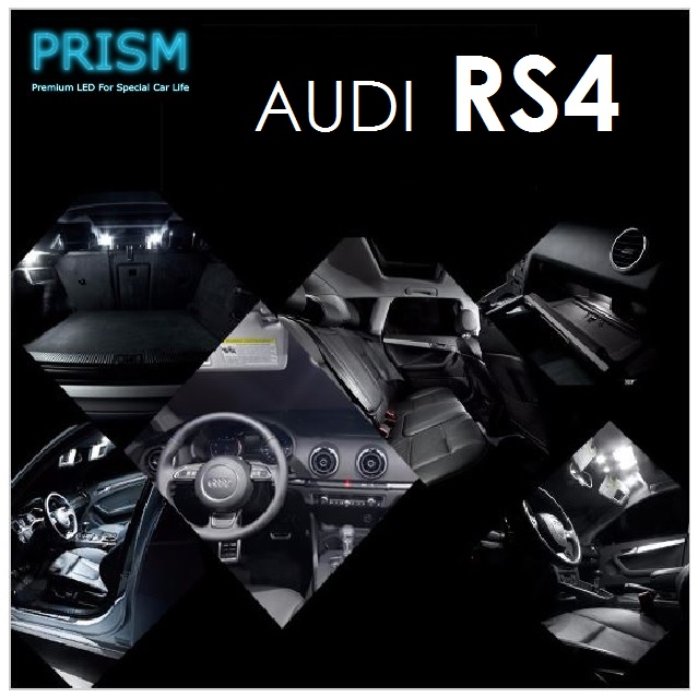 Audi アウディ RS4 セダン LED 室内灯 ルームランプ (2006-2008) 22カ所 キャンセラー内蔵 6000K 送料無料