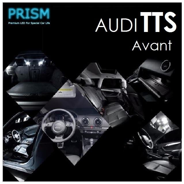 Audi アウディ TTS LED 室内灯 ルームランプ 6カ所 キャンセラー内蔵 6000K 送料無料