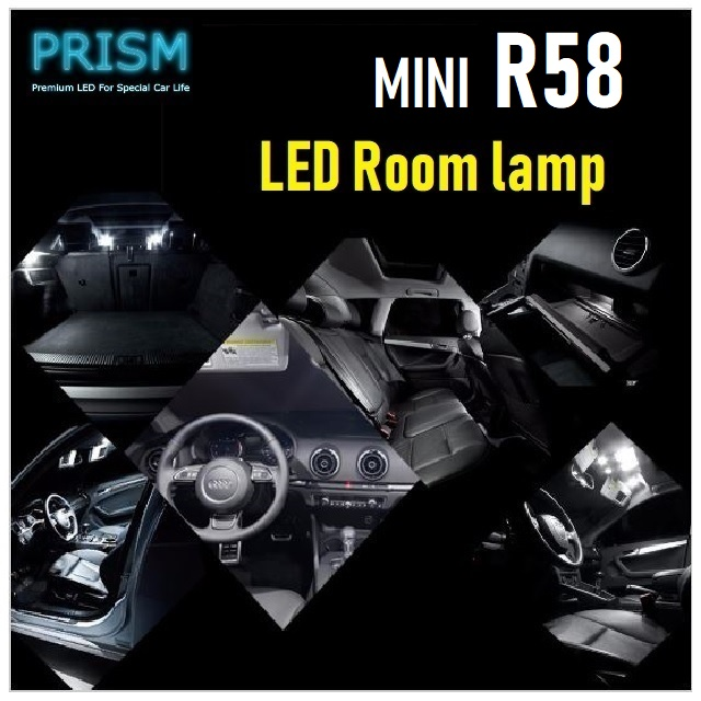 MINI ミニ R58 クーペ LED 室内灯 ルームランプ 9カ所 キャンセラー内蔵 6000K 送料無料