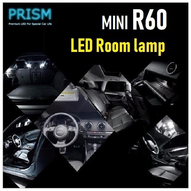 MINI ミニ R60 クロスオーバー LED 室内灯 ルームランプ クーパーS対応 17カ所 キャンセラー内蔵 6000K 送料無料