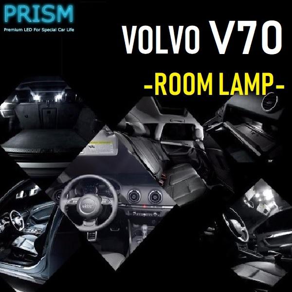 VOLVO ボルボ S60 LED 室内灯 ルームランプ (2001-2011) 10カ所 キャンセラー内蔵 6000K 送料無料