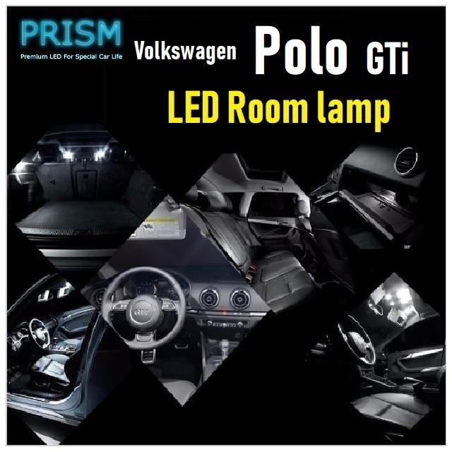 VW ポロ GTI LED 室内灯 ルームランプ (2010-2018 ) 8カ所 キャンセラー内蔵 6000K 送料無料