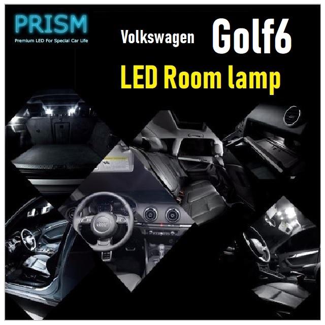 VW GOLF5 ゴルフ5 LED 室内灯 ルームランプ 12カ所 キャンセラー内蔵 6000K 送料無料
