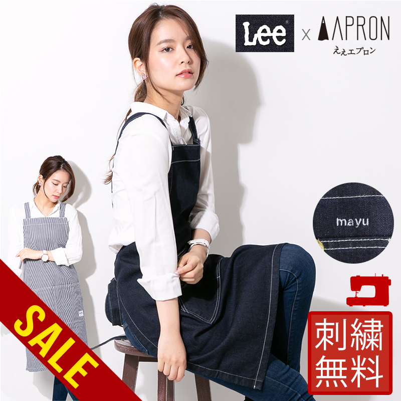 Published by cafe receipt possible cross wedding present Shin pull present  gift Father's Day having a cute Lee lck79003 work denim apron hickory Shin