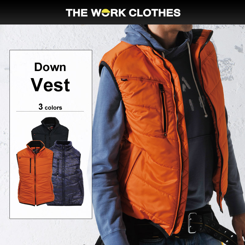 how to wear a vest jacket mens