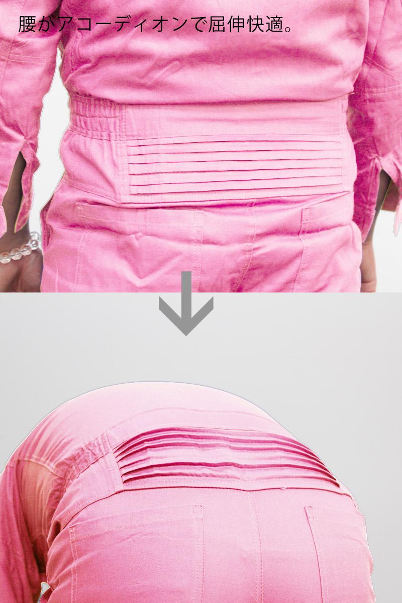 粉紅色領帶工作服工作穿五顏六色的 100%棉粉色工作服長長的袖子和男人的女人和 SS 6 l 直到 DIY 園藝活事件欄位農業學校統一節校隊