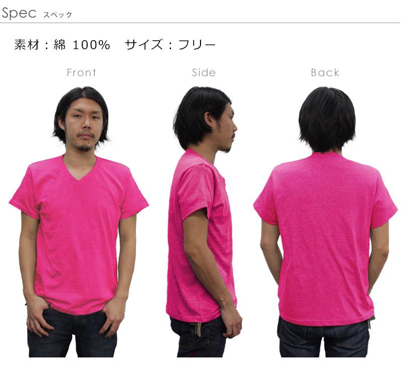 PRISM Uniform | Rakuten Global Market: Factory direct production V ...